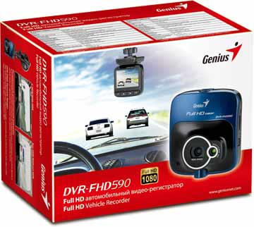 Genius-DVR-FHD590-Vehicle-Recorder-Review.jpg